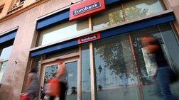 eurobank-pwlisi-i-eksupiretoumenwn-daneiwn-upsous-2-dis-eurw