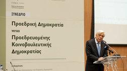 oxi-paulopoulou-se-apeutheias-eklogi-proedrou-dimokratias-apo-ton-lao