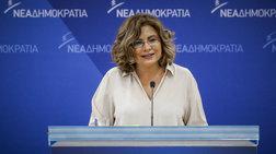 boles-spuraki-se-tsipra---kammeno-gia-eksousiomania