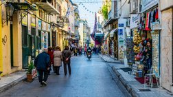Eurostat: Σε συνθήκες φτώχειας ή κοινωνικού αποκλεισμού 1 στους 3 Ελληνες