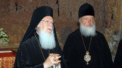 Κρεμλίνο: Ανησυχεί για το ρήγμα στις σχέσεις Ρωσικής Εκκλησίας-Πατριαρχείου