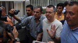 Τουρκία: Εισαγγελέας προσέφυγε κατά της απελευθέρωσης του Μπράνσον