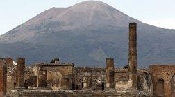Πομπηία: Η έκρηξη του Βεζούβιου έγινε δυο μήνες αργότερα