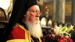 Οι ΗΠΑ στηρίζουν Οικουμενικό Πατριαρχείο απέναντι στη Μόσχα