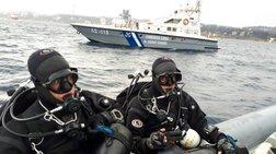 Αναζητούν 36χρονο ναυτικό - έπεσε στη θάλασσα στην Αστυπάλαια