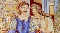 Κυκλοφορούν γραμματόσημα με έργα του Θεόφιλου Χατζημιχαήλ