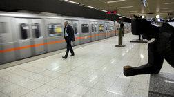 stasi-ergasias-tin-paraskeui-sto-metro