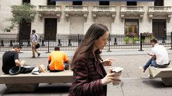 ΟΟΣΑ: Σε εργασιακή «ένδεια» γυναίκες, νέοι και οι άνω των 55 ετών