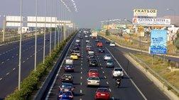 ΑΑΔΕ: Τι ισχύει για τα ανασφάλιστα οχήματα και την αναγκαστική ακινησία