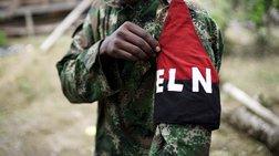Ένταλμα σύλληψης της ιντερπόλ ηγετικού στελέχους της ELN