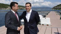 augi-o-tsipras-tilefwnise-ston-zaef-meta-tin-paraitisi-kotzia