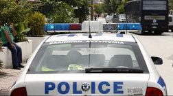 Πρωτοφανές! Απήγαγαν, έδειραν και έδεσαν αστυνομικό στη Νίκαια