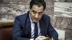 adwnis-o-tsipras-koitazei-ton-kammeno-na-tous-ekseutelizei