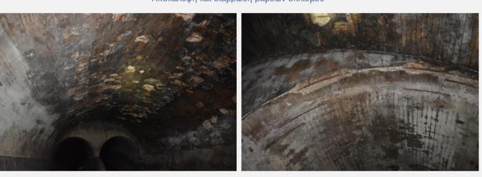 Επικίνδυνες διαβρώσεις στον Ιλισσό μετά από 60 χρόνια [φωτό] - εικόνα 3