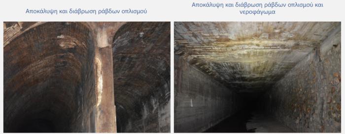 Επικίνδυνες διαβρώσεις στον Ιλισσό μετά από 60 χρόνια [φωτό] - εικόνα 6