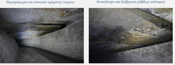 Επικίνδυνες διαβρώσεις στον Ιλισσό μετά από 60 χρόνια [φωτό] - εικόνα 8