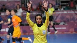 Η πρώτη γυναίκα διαιτητής futsal από το Ιράν