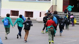 Θεσσαλονίκη: Εισαγγελική έρευνα για bullying σε δημοτικό σχολείο