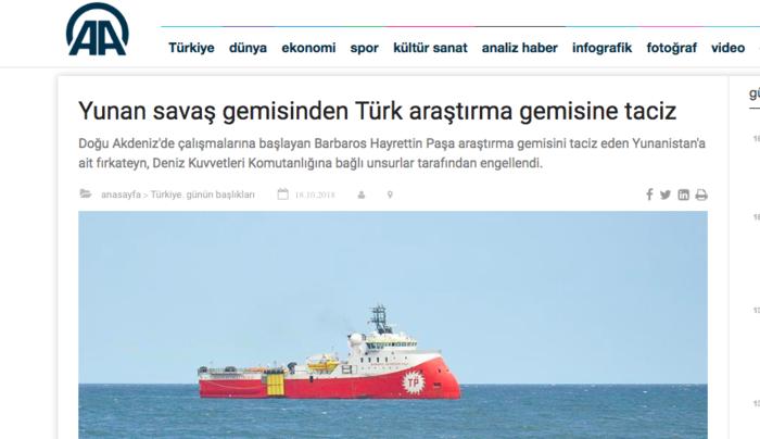 To δημοσίευμα του Anadolu