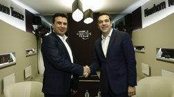 zaef-o-tsipras-paramenei-afosiwmenos-sti-sumfwnia-twn-prespwn