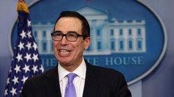 Ο υπουργός Οικονομικών των ΗΠΑ δεν θα παραστεί στο Φόρουμ στο Ριάντ