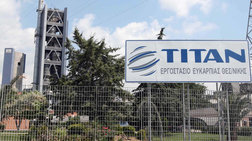 titan-allagi-edras-kai-eisagwgi-sto-euronext