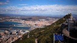 Βρετανία και Ισπανία έδωσαν τα χέρια για το Γιβραλτάρ