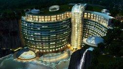 Το πρώτο ξενοδοχείο του κόσμου...σε λατομείο 88 μέτρα κάτω από τη γη-Φωτό