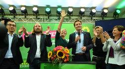 Γιατί οι Πράσινοι προελαύνουν στην ευρωπαϊκή πολιτική σκηνή