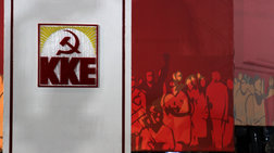 kke-orgio-aprokaluptwn-parembasewn-sta-skopia
