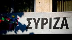 Σε εξέλιξη η Πολιτική Γραμματεία ΣΥΡΙΖΑ υπό την προεδρία Τσίπρα