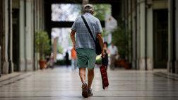 Ωρολογιακή βόμβα η συνεχής γήρανση του ελληνικού πληθυσμού