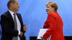 Παγκόσμιο κατώτατο φορολογικό συντελεστή ζητά ο Γερμανός ΥΠΟΙΚ