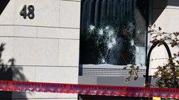 Το βίντεο του Ρουβίκωνα από το χτύπημα στην πρεσβεία του Καναδά