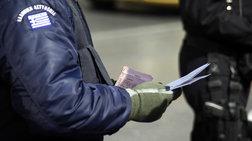Σε διαθεσιμότητα αστυνομικός που συμμετείχε σε κύκλωμα πλαστών εγγράφων
