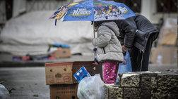 Tageszeitung: Ελληνική κρίση από το Αϊβαλί στην Κοζάνη
