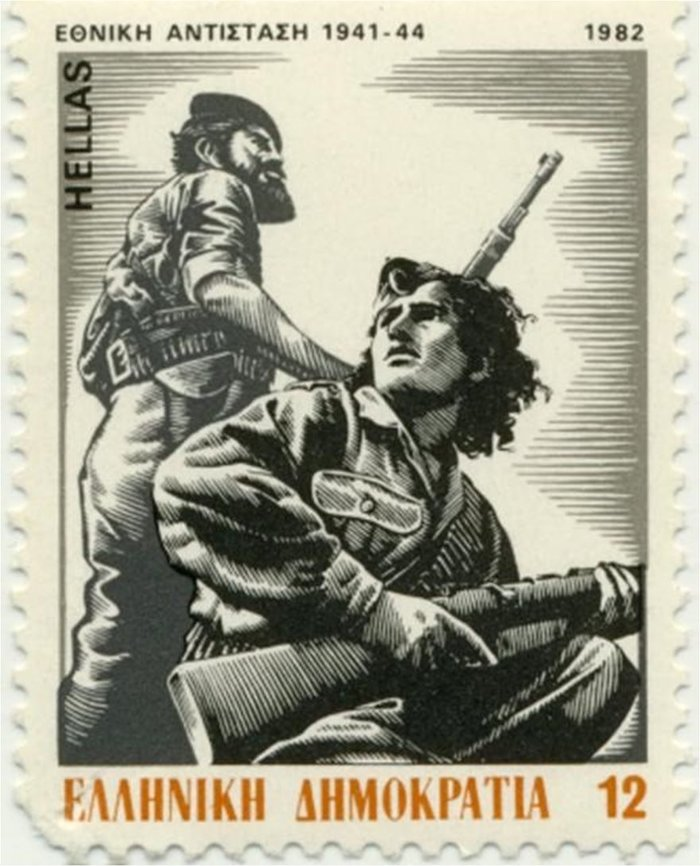 Πέθανε η αντάρτισσα - σύμβολο της Εθνικής Αντίστασης