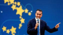 louitzi-nti-maioi-italiki-kubernisi-etoimi-na-suzitisei-ton-proupologismo