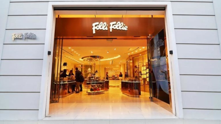 16afdba609 Folli Follie  Συντηρητική κατάσχεση περιουσίας της εταιρείας ...