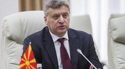 πΓΔΜ: Αιχμές από τον πρόεδρο Ιβάνοφ για δωροδοκία βουλευτών