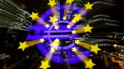 Bloomberg: Οι τράπεζες της Ευρωζώνης έχουν δυσκολίες στον δανεισμό τους