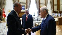 Τουρκία: Υποχωρεί η λίρα λόγω μη συμφωνίας Μπαχτσελί-Ερντογάν