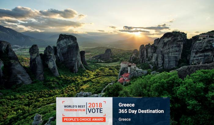 Η Ελληνική ταινία που διεκδικεί «Oscar» ταινίας προβολής χώρας