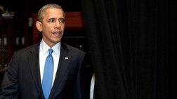 Ύποπτο δέμα εστάλη στην κατοικία του πρώην προέδρου Ομπάμα