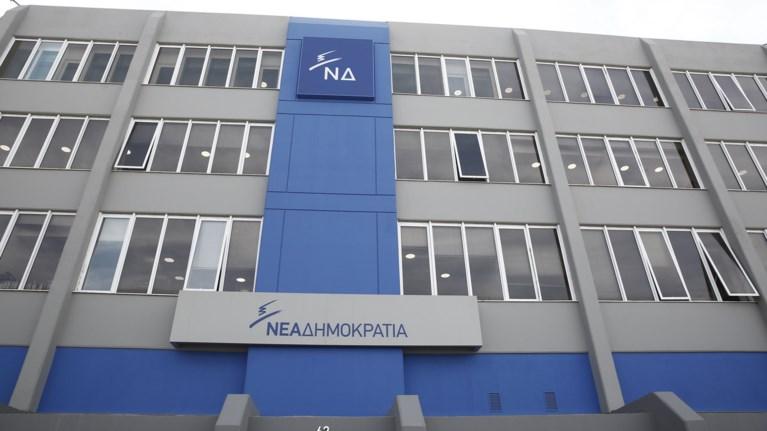 nd-o-dikastikos-elegxos-tou-g-papantwniou-prepei-na-ftasei-sto-telos