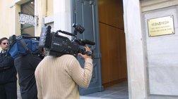 Προετοιμασίες στο ΕΣΡ για την προκήρυξη των δύο τηλεοπτικών αδειών