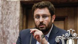 Ζαχαριάδης: Συνωμοσιολογία τα περί χρηματοδότησης από τον Σόρος