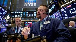 Μεγάλη πτώση στην Wall Street -Στο «κόκκινο» και η Ασία