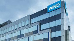 WIND: Μερική πρόωρη εξόφληση ομολογιών 70 εκατ. Ευρώ λήξεως 2021