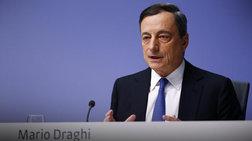 Αμετάβλητα διατηρεί τα επιτόκια και την πολιτική της η ΕΚΤ